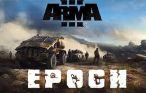 arma-3-epoch-server-hosting.jpg.83459878345d2ca448aba7068e8e13a7.jpg