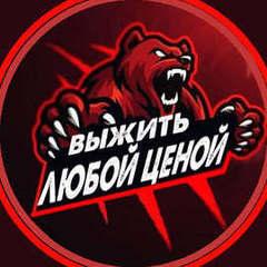 Александр152