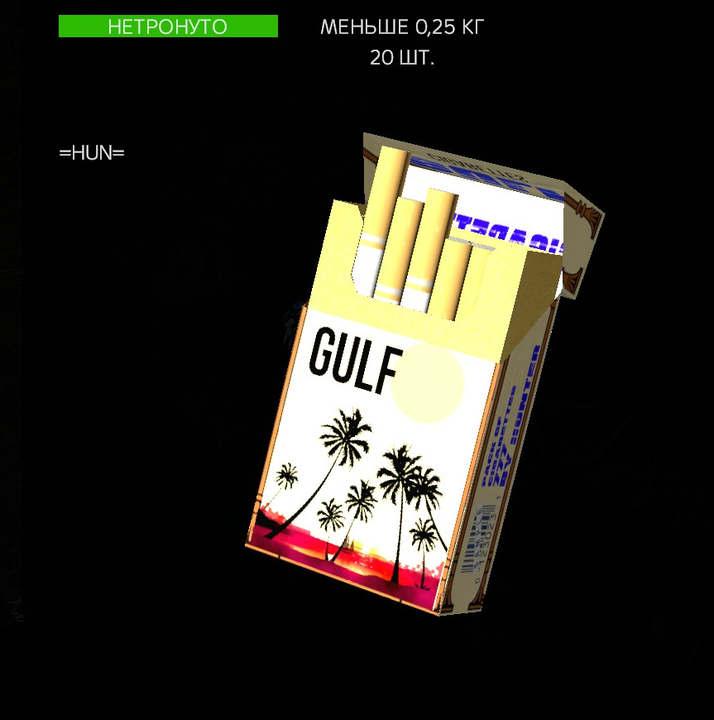 Сигареты \ Cigarettes