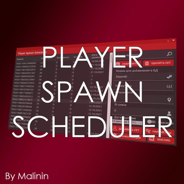Player Spawn Scheduler